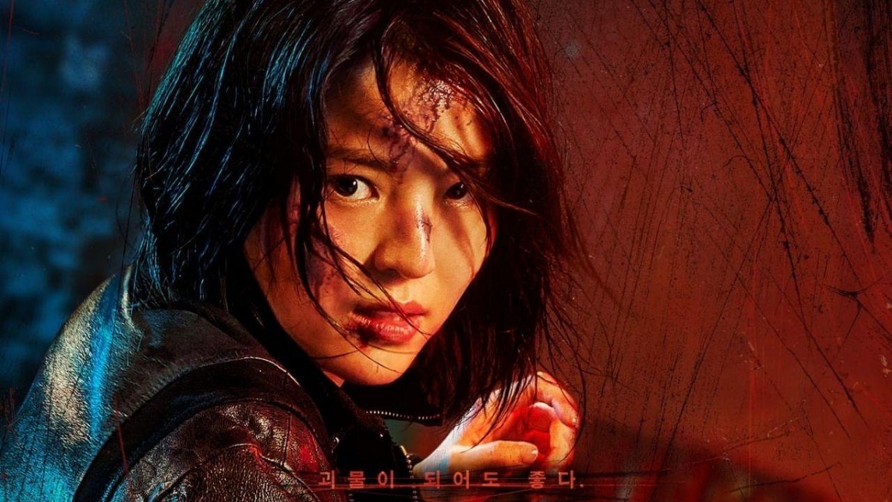 'My Name', el nuevo K Drama que planea dominar Netflix y el mundo, ¿de qué trata?